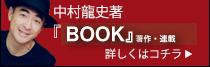 book-2012